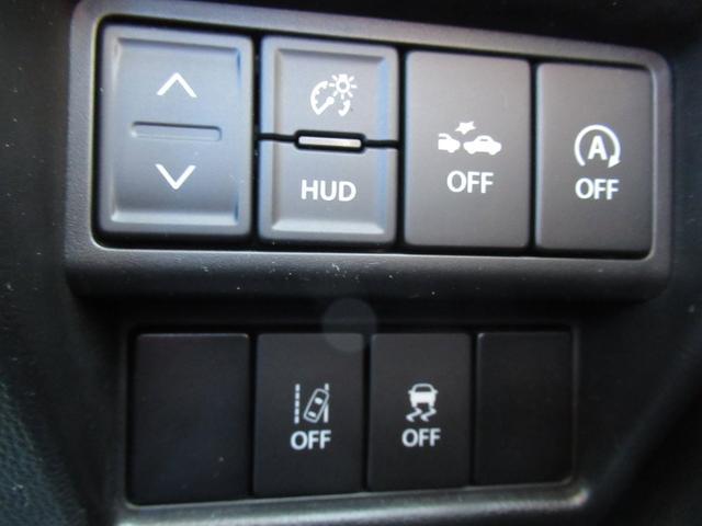 ハイブリッドT 全方位モニター用カメラパッケージ装着車 純正8インチSDナビゲーション 地デジフルセグTV ETC ヘッドアップディスプレイ クルコン(75枚目)