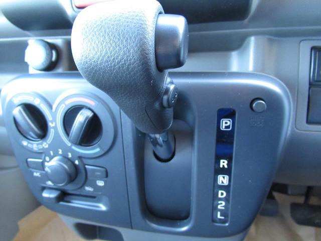 GXターボ 届出済未使用車 インテリジェントエマージェンシーブレーキ 踏み間違い衝突防止アシスト エマージェンシーストップシグナル インタークーラーターボ ハイルーフ 純正オーディオ(11枚目)