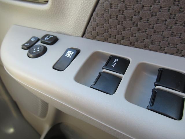 GXターボ 届出済未使用車 インテリジェントエマージェンシーブレーキ 踏み間違い衝突防止アシスト エマージェンシーストップシグナル インタークーラーターボ ハイルーフ 純正オーディオ(24枚目)