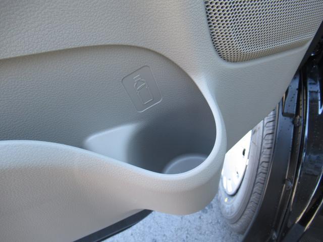 GXターボ 届出済未使用車 インテリジェントエマージェンシーブレーキ 踏み間違い衝突防止アシスト エマージェンシーストップシグナル インタークーラーターボ ハイルーフ 純正オーディオ(38枚目)