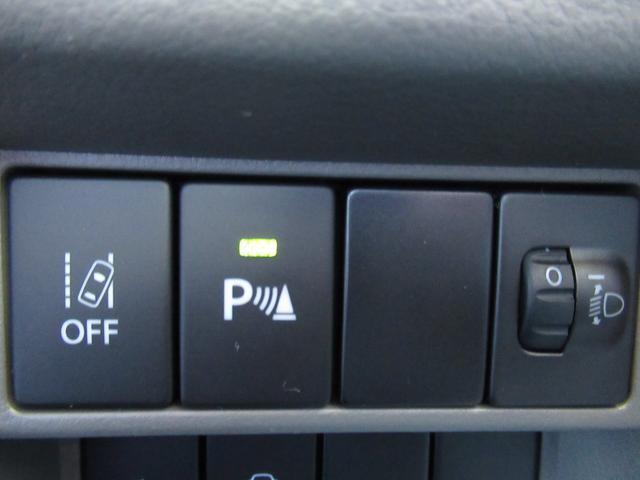 GXターボ 届出済未使用車 インテリジェントエマージェンシーブレーキ 踏み間違い衝突防止アシスト エマージェンシーストップシグナル インタークーラーターボ ハイルーフ 純正オーディオ(52枚目)