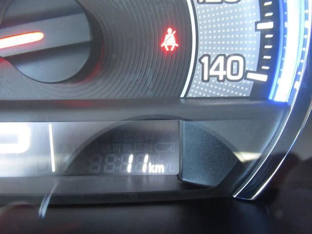 GXターボ 届出済未使用車 インテリジェントエマージェンシーブレーキ 踏み間違い衝突防止アシスト エマージェンシーストップシグナル インタークーラーターボ ハイルーフ 純正オーディオ(58枚目)