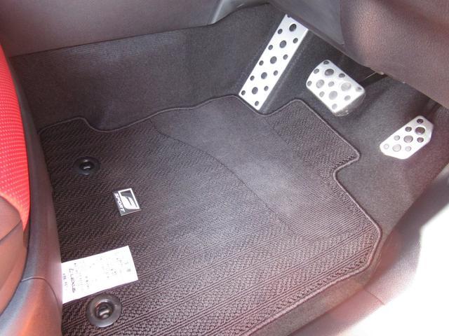 NX300 Fスポーツ 地デジフルセグ純正ナビ 後期型 ETC2.0 パノラマビューカメラ 専用18インチアルミ パワーバックドア 黒赤コンビレザーシート LEDシーケンシャルウインカー(16枚目)