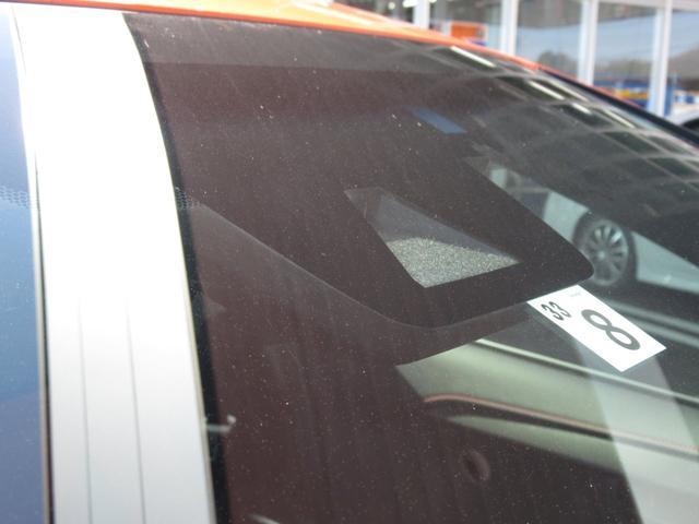 NX300 Fスポーツ 地デジフルセグ純正ナビ 後期型 ETC2.0 パノラマビューカメラ 専用18インチアルミ パワーバックドア 黒赤コンビレザーシート LEDシーケンシャルウインカー(38枚目)