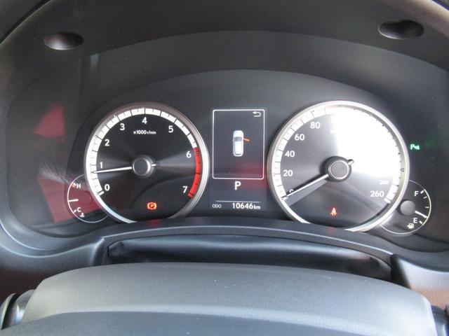 NX300 Fスポーツ 地デジフルセグ純正ナビ 後期型 ETC2.0 パノラマビューカメラ 専用18インチアルミ パワーバックドア 黒赤コンビレザーシート LEDシーケンシャルウインカー(52枚目)