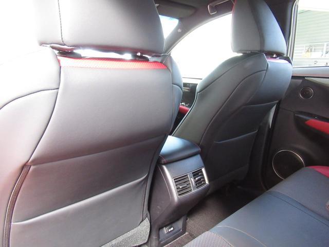 NX300 Fスポーツ 地デジフルセグ純正ナビ 後期型 ETC2.0 パノラマビューカメラ 専用18インチアルミ パワーバックドア 黒赤コンビレザーシート LEDシーケンシャルウインカー(63枚目)