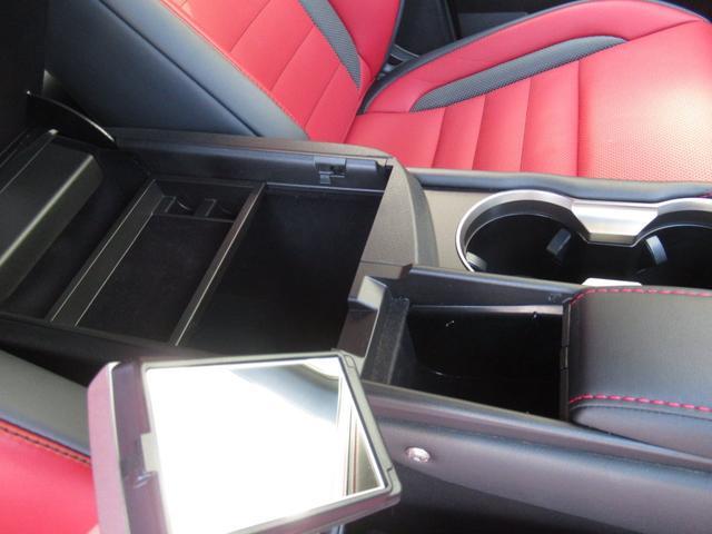NX300 Fスポーツ 地デジフルセグ純正ナビ 後期型 ETC2.0 パノラマビューカメラ 専用18インチアルミ パワーバックドア 黒赤コンビレザーシート LEDシーケンシャルウインカー(65枚目)