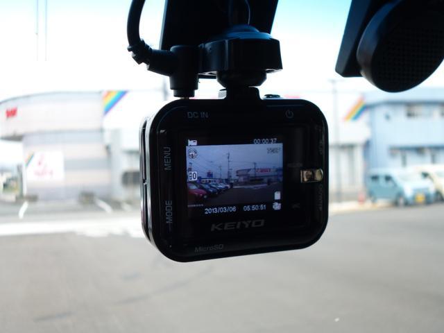 G ターボSSパッケージ フルセグSDナビ バックカメラ 両側電動スライドドア ETC HID フォグランプ キーフリー 15インチアルミ CTBA(56枚目)