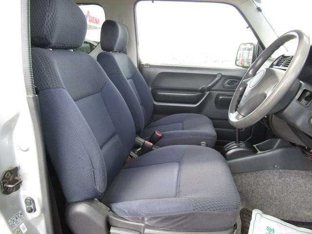 XG 4速オートマチック Wエアバック ABS キーレスエントリー 車検整備済(13枚目)