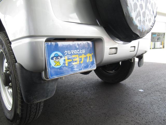 XG 4速オートマチック Wエアバック ABS キーレスエントリー 車検整備済(29枚目)
