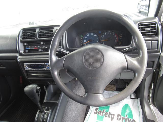 XG 4速オートマチック Wエアバック ABS キーレスエントリー 車検整備済(52枚目)