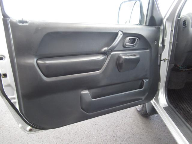 XG 4速オートマチック Wエアバック ABS キーレスエントリー 車検整備済(57枚目)