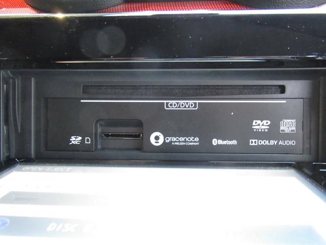 ベースグレード SDワイドナビ 地デジフルセグTV 前後カメラドライブレコーダー LEDヘッドライト フォグランプ キーレスプッシュスタート 17インチアルミホイール(12枚目)