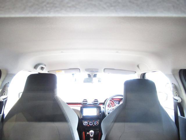 ベースグレード SDワイドナビ 地デジフルセグTV 前後カメラドライブレコーダー LEDヘッドライト フォグランプ キーレスプッシュスタート 17インチアルミホイール(40枚目)