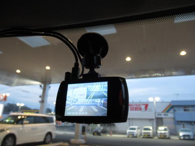 ベースグレード SDワイドナビ 地デジフルセグTV 前後カメラドライブレコーダー LEDヘッドライト フォグランプ キーレスプッシュスタート 17インチアルミホイール(55枚目)