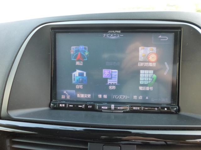 XD Lパッケージ 4WD レザーシート アルパイン8インチナビ ETC 17インチアルミ ワンオーナー スマートキー(15枚目)