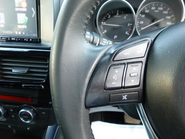 XD Lパッケージ 4WD レザーシート アルパイン8インチナビ ETC 17インチアルミ ワンオーナー スマートキー(23枚目)