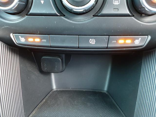 XD Lパッケージ 4WD レザーシート アルパイン8インチナビ ETC 17インチアルミ ワンオーナー スマートキー(31枚目)