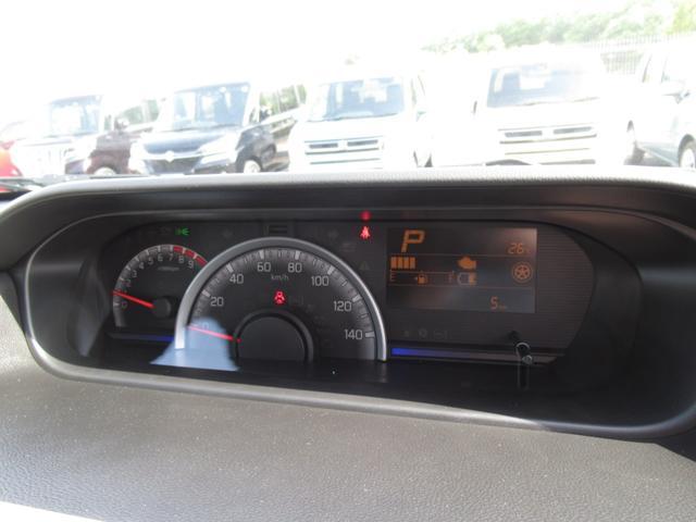 ハイブリッドFX フルセグSDナビ バイザー フロアマット キーフリー デュアルセンサーブレーキ シートヒーター イモビライザー(52枚目)
