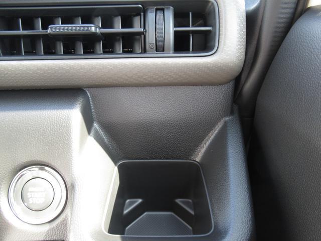 ハイブリッドFX フルセグSDナビ バイザー フロアマット キーフリー デュアルセンサーブレーキ シートヒーター イモビライザー(64枚目)