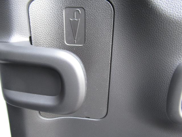 ハイブリッドFX フルセグSDナビ バイザー フロアマット キーフリー デュアルセンサーブレーキ シートヒーター イモビライザー(70枚目)