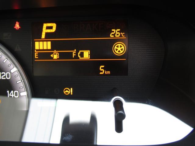ハイブリッドFX フルセグSDナビ バイザー フロアマット キーフリー デュアルセンサーブレーキ シートヒーター イモビライザー(80枚目)