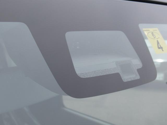 XC LEDヘッドライト ハイビームアシスト クルコン デュアルセンサーブレーキサポート 誤発進抑制機能 本革巻きステアリングホイール ヘッドランプウォッシャー(38枚目)