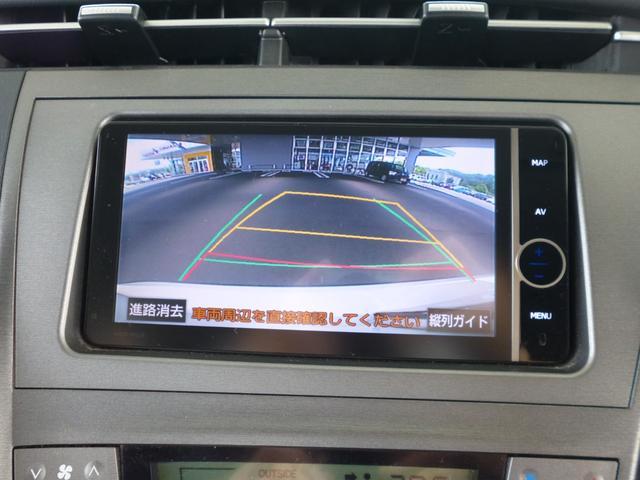 S 純正HDDナビ フルセグTV スマートキー ETC バックカメラ ディスチャージライト フォグランプ トノカバー スペアキー 電動格納ドアミラー オートライト(67枚目)