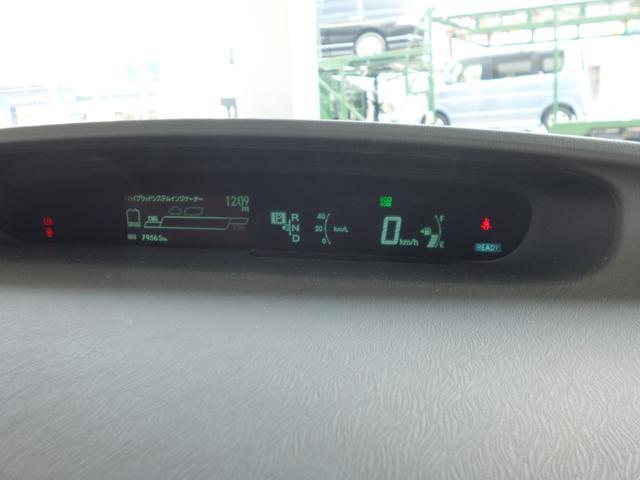 S 純正HDDナビ フルセグTV スマートキー ETC バックカメラ ディスチャージライト フォグランプ トノカバー スペアキー 電動格納ドアミラー オートライト(70枚目)