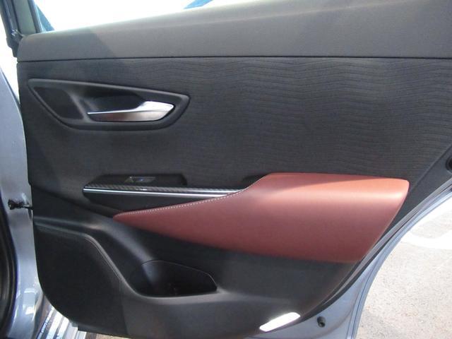 RS トヨタセーフティセンス 純正ナビ アダプティブクルーズ パワーシート シートヒーター ステアリングヒーター LEDライト LEDフォグ ヘッドランプウォッシャー 18インチアルミホイール スマートキー(51枚目)