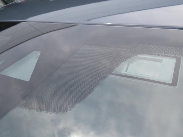 20S Lパッケージ ブラックレザーシート マツダコネクト純正SDナビ 地デジフルセグTV シートヒーター キーレスプッシュスタート アダプティブLEDヘッドライト 追従式クルコン 革巻きステアリング トラフィックサポート(30枚目)