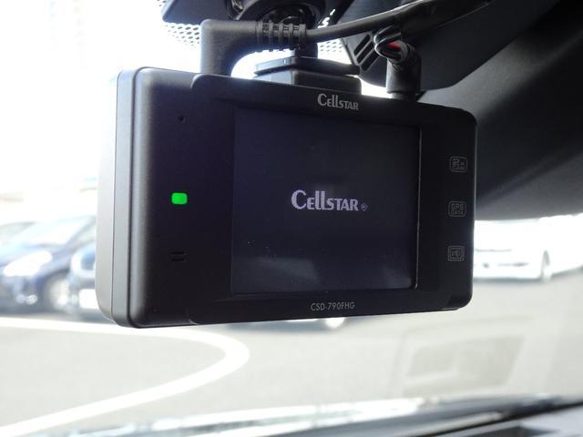 Aプレミアム フルセグ DVD再生 バックカメラ 衝突被害軽減システム ETC LEDヘッドランプ ワンオーナー 記録簿 アイドリングストップ(31枚目)