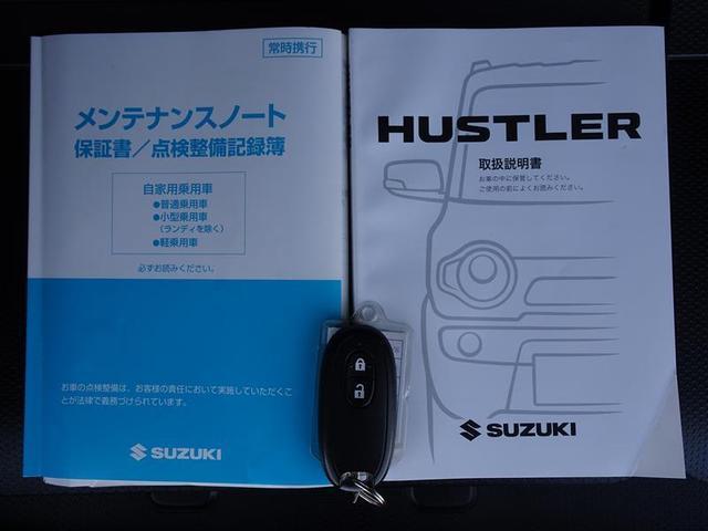 X HIDヘッドライト 記録簿 アイドリングストップ(20枚目)