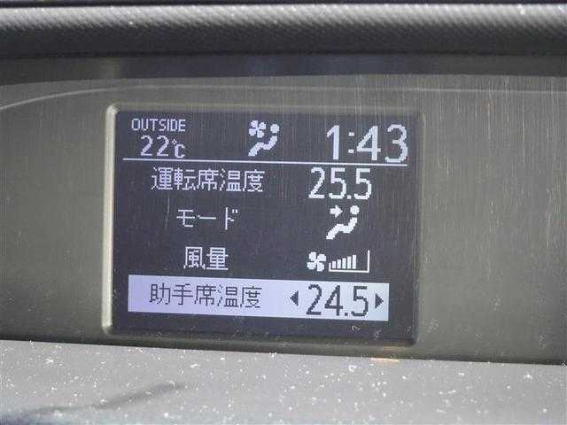 ZS フルセグ メモリーナビ DVD再生 バックカメラ 衝突被害軽減システム ETC 両側電動スライド LEDヘッドランプ ウオークスルー 乗車定員7人 3列シート 記録簿 アイドリングストップ(9枚目)
