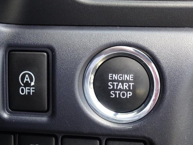 ZS フルセグ メモリーナビ DVD再生 バックカメラ 衝突被害軽減システム ETC 両側電動スライド LEDヘッドランプ ウオークスルー 乗車定員7人 3列シート 記録簿 アイドリングストップ(34枚目)