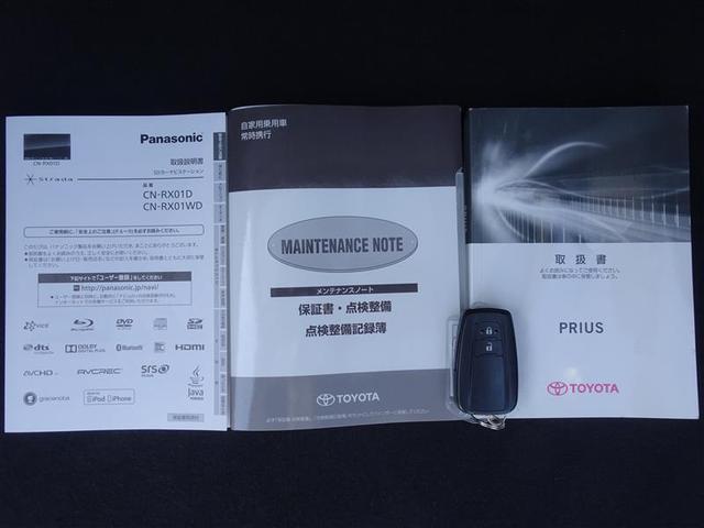 Sツーリングセレクション フルセグ メモリーナビ DVD再生 ETC LEDヘッドランプ ワンオーナー 記録簿 アイドリングストップ(20枚目)