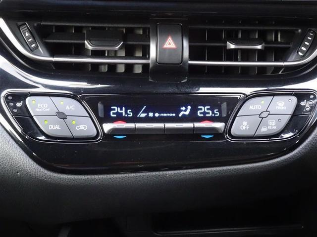 G フルセグ DVD再生 バックカメラ 衝突被害軽減システム ETC LEDヘッドランプ ワンオーナー 記録簿 アイドリングストップ(8枚目)