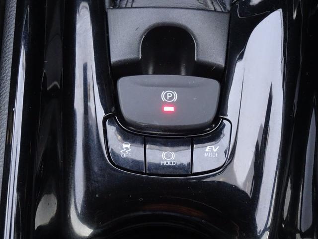 G フルセグ DVD再生 バックカメラ 衝突被害軽減システム ETC LEDヘッドランプ ワンオーナー 記録簿 アイドリングストップ(29枚目)