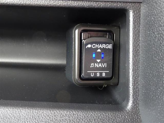 カスタムX トップエディションSAIII フルセグ メモリーナビ DVD再生 バックカメラ 衝突被害軽減システム ETC 両側電動スライド LEDヘッドランプ ワンオーナー 記録簿 アイドリングストップ(9枚目)