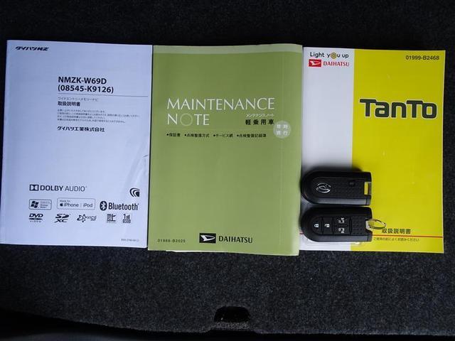 カスタムX トップエディションSAIII フルセグ メモリーナビ DVD再生 バックカメラ 衝突被害軽減システム ETC 両側電動スライド LEDヘッドランプ ワンオーナー 記録簿 アイドリングストップ(20枚目)