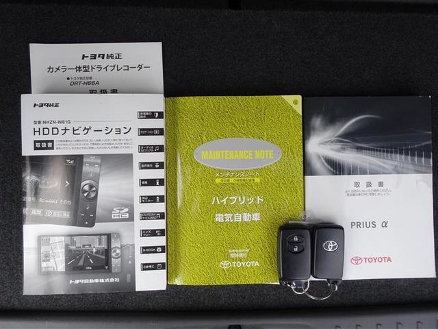 Sツーリングセレクション フルセグ HDDナビ DVD再生 バックカメラ ETC LEDヘッドランプ 乗車定員7人 3列シート ワンオーナー 記録簿 アイドリングストップ(20枚目)