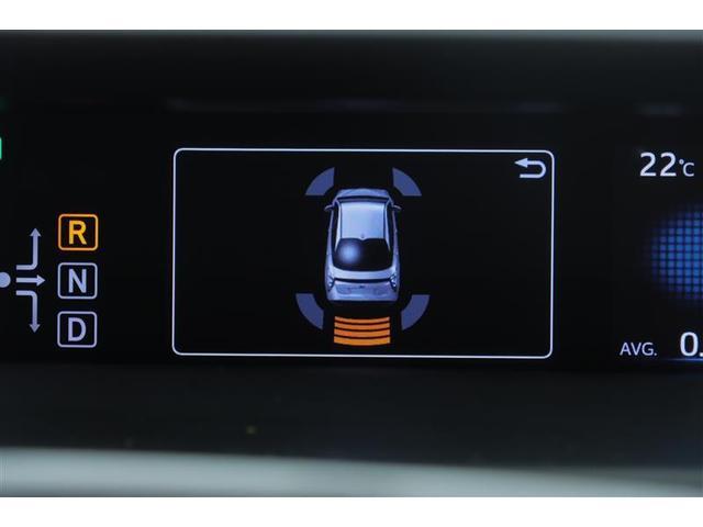 Sセーフティプラス ワンセグ メモリーナビ バックカメラ 衝突被害軽減システム ETC LEDヘッドランプ 記録簿(8枚目)