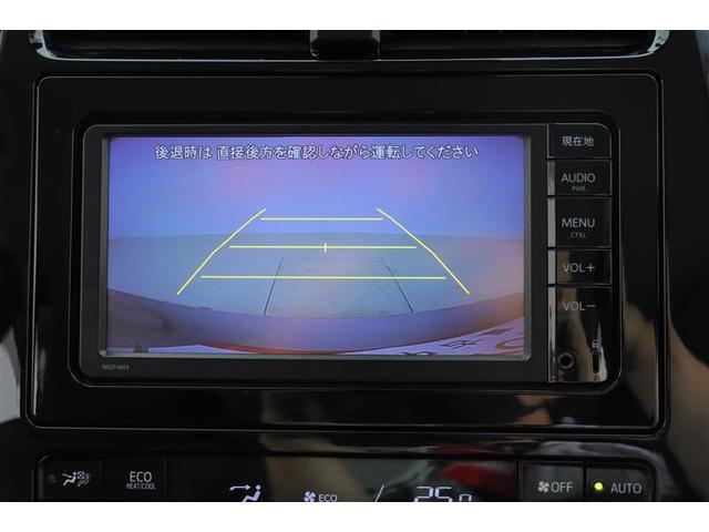 Sセーフティプラス ワンセグ メモリーナビ バックカメラ 衝突被害軽減システム ETC LEDヘッドランプ 記録簿(9枚目)