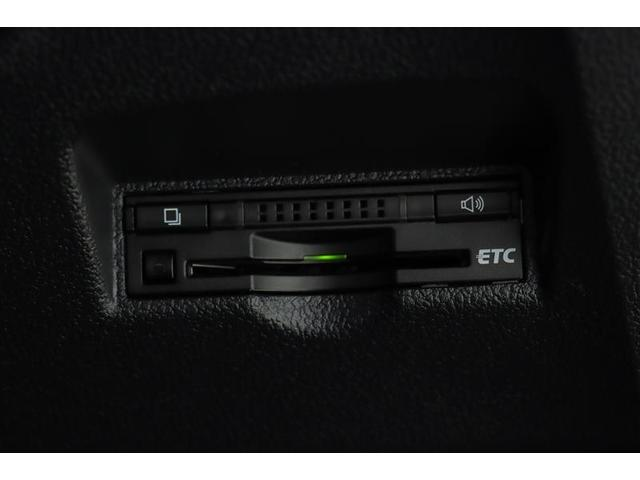 Sセーフティプラス ワンセグ メモリーナビ バックカメラ 衝突被害軽減システム ETC LEDヘッドランプ 記録簿(14枚目)