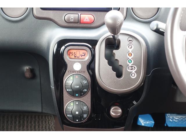 G SDナビ Bluetooth Bモニター ETC(17枚目)