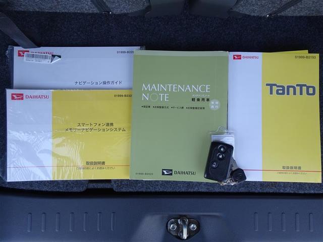 カスタムX ワンセグ メモリーナビ DVD再生 バックカメラ ETC 電動スライドドア LEDヘッドランプ ワンオーナー 記録簿 アイドリングストップ(20枚目)