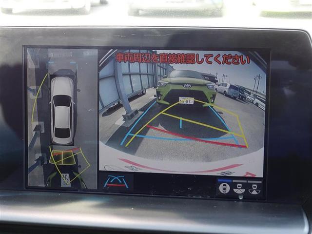 G 革シート フルセグ メモリーナビ DVD再生 バックカメラ 衝突被害軽減システム ETC ドラレコ LEDヘッドランプ ワンオーナー 記録簿 アイドリングストップ(9枚目)