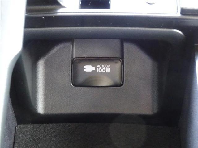 G 革シート フルセグ メモリーナビ DVD再生 バックカメラ 衝突被害軽減システム ETC ドラレコ LEDヘッドランプ ワンオーナー 記録簿 アイドリングストップ(12枚目)