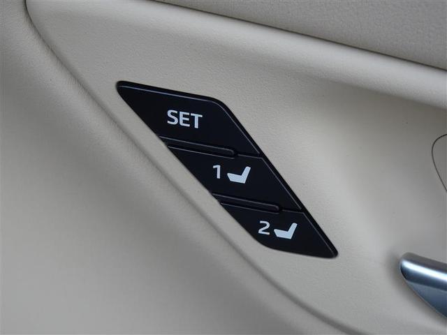 G 革シート フルセグ メモリーナビ DVD再生 バックカメラ 衝突被害軽減システム ETC ドラレコ LEDヘッドランプ ワンオーナー 記録簿 アイドリングストップ(16枚目)