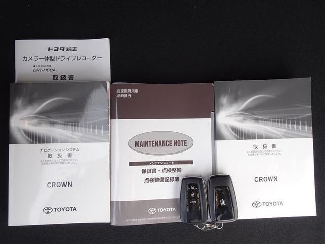 G 革シート フルセグ メモリーナビ DVD再生 バックカメラ 衝突被害軽減システム ETC ドラレコ LEDヘッドランプ ワンオーナー 記録簿 アイドリングストップ(20枚目)